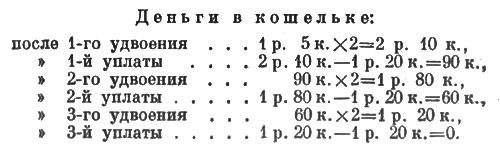 http://mathemlib.ru/books/item/f00/s00/z0000002/pic/000005.jpg