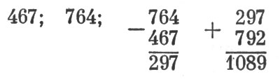http://mathemlib.ru/books/item/f00/s00/z0000002/pic/000009.jpg