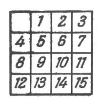 рис. 13. шашки в правильном порядке, но со свободным полем в левом верхнем углу