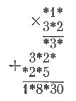 http://mathemlib.ru/books/item/f00/s00/z0000002/pic/000039.jpg