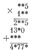 http://mathemlib.ru/books/item/f00/s00/z0000002/pic/000040.jpg