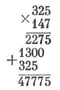 http://mathemlib.ru/books/item/f00/s00/z0000002/pic/000046.jpg