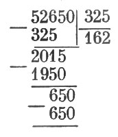 http://mathemlib.ru/books/item/f00/s00/z0000002/pic/000047.jpg