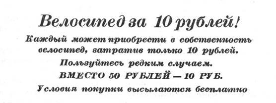 http://mathemlib.ru/books/item/f00/s00/z0000002/pic/000062.jpg