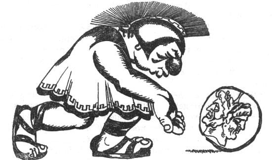рис. 52. семнадцатая монета