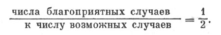 http://mathemlib.ru/books/item/f00/s00/z0000002/pic/000071.jpg