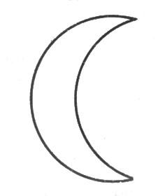 рис. 68. лунный серп