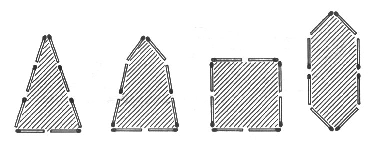 рис. 70. как из 8 спичек сложить фигуру наибольшей площади?