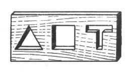 рис. 74. можно ли для этих трех отверстий изготовить одну затычку?