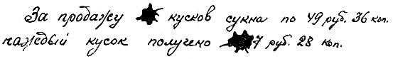 рис. 62