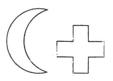 рис. 97. как 'превратить' полумесяц в крест
