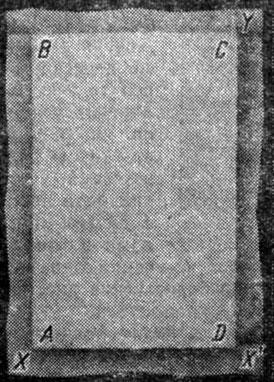 рис. 64