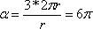 http://www.pseudology.org/science/perelman_yakov_zanimatelnaya_fizika_kniga_2_files/image030.jpg