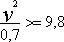 http://www.pseudology.org/science/perelman_yakov_zanimatelnaya_fizika_kniga_2_files/image046.jpg