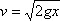 http://www.pseudology.org/science/perelman_yakov_zanimatelnaya_fizika_kniga_2_files/image057.jpg