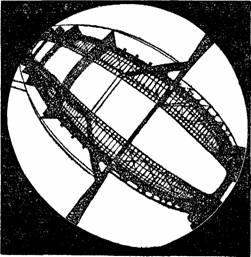 http://www.pseudology.org/science/perelman_yakov_zanimatelnaya_fizika_kniga_2_files/image144.jpg