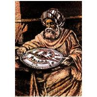 Ал-Баттани Абу Абдаллах Мухаммад ибн Джабир ибн Синан